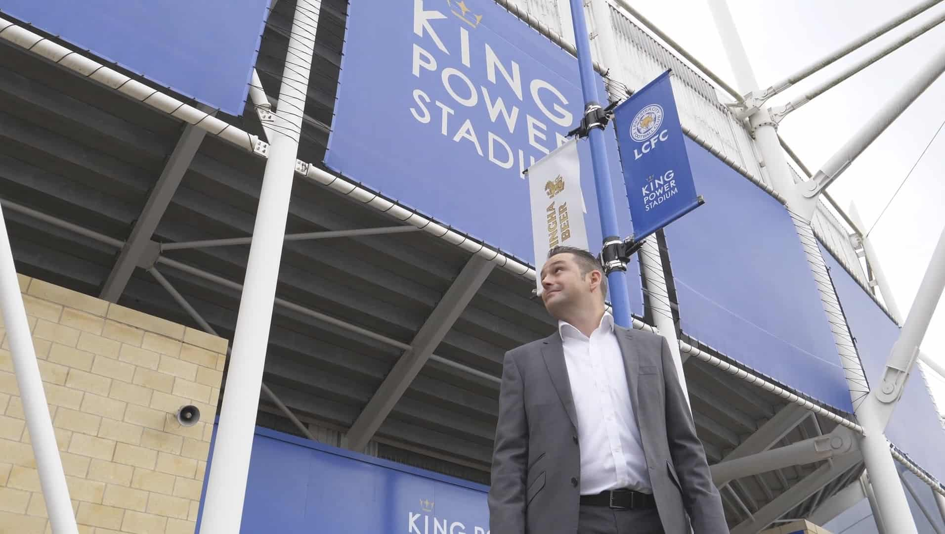 Paul Baker at Leicester City Football Club
